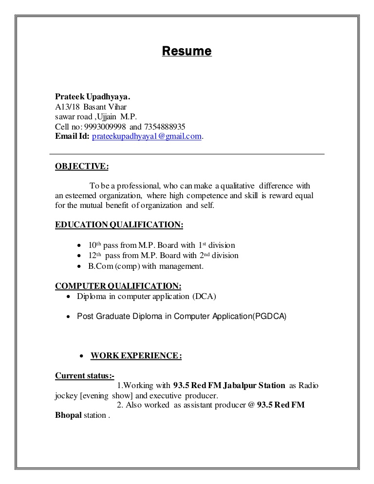 12th pass job resume format popular for fresher lva1 app6892 thumbnail difference between Resume Resume Format For Fresher 12th Pass