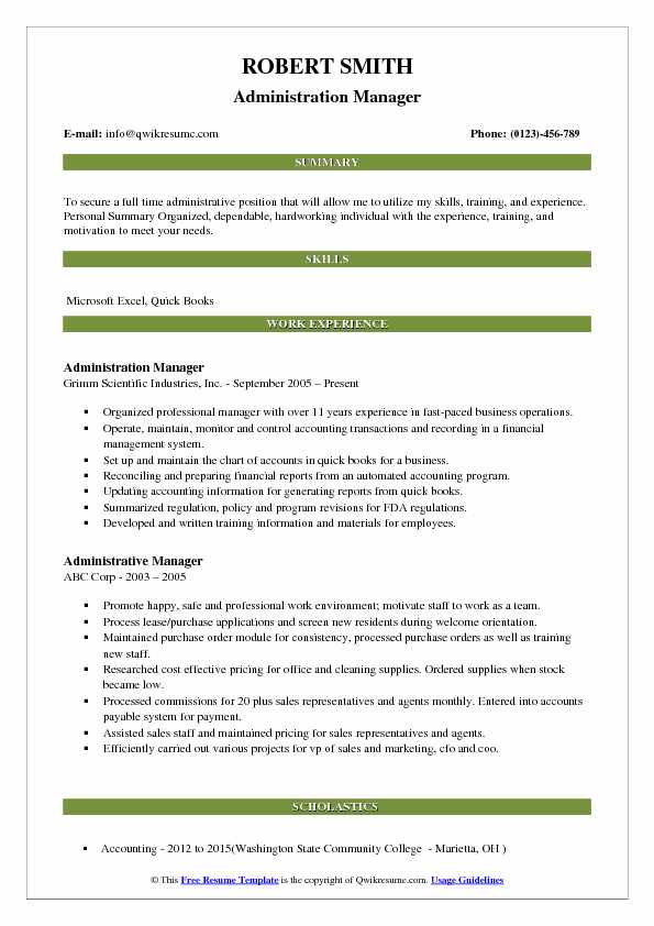 administration manager resume samples qwikresume administrative pdf good words for skills Resume Administrative Manager Resume