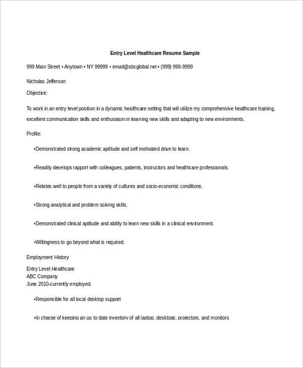 administration resume samples pdf free premium templates entry level healthcare esl Resume Entry Level Healthcare Resume