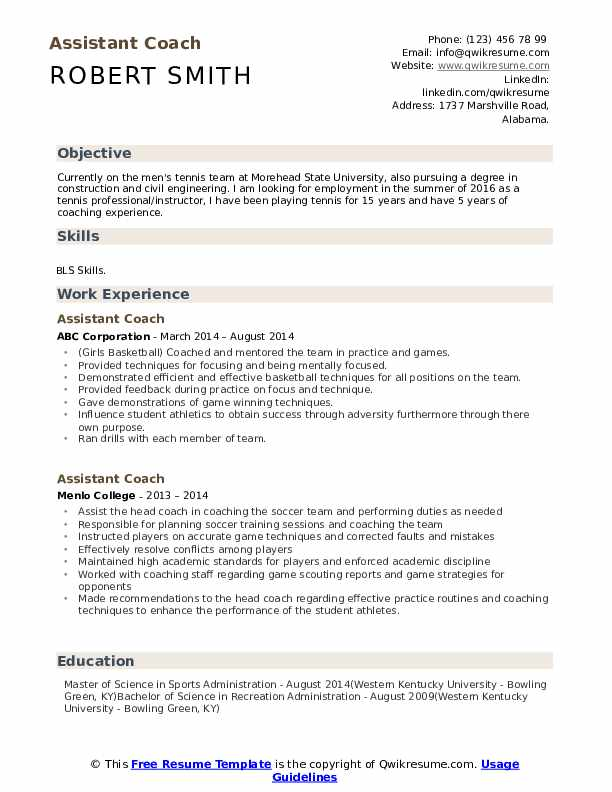 assistant coach resume samples qwikresume free coaching templates pdf experience dental Resume Free Coaching Resume Templates