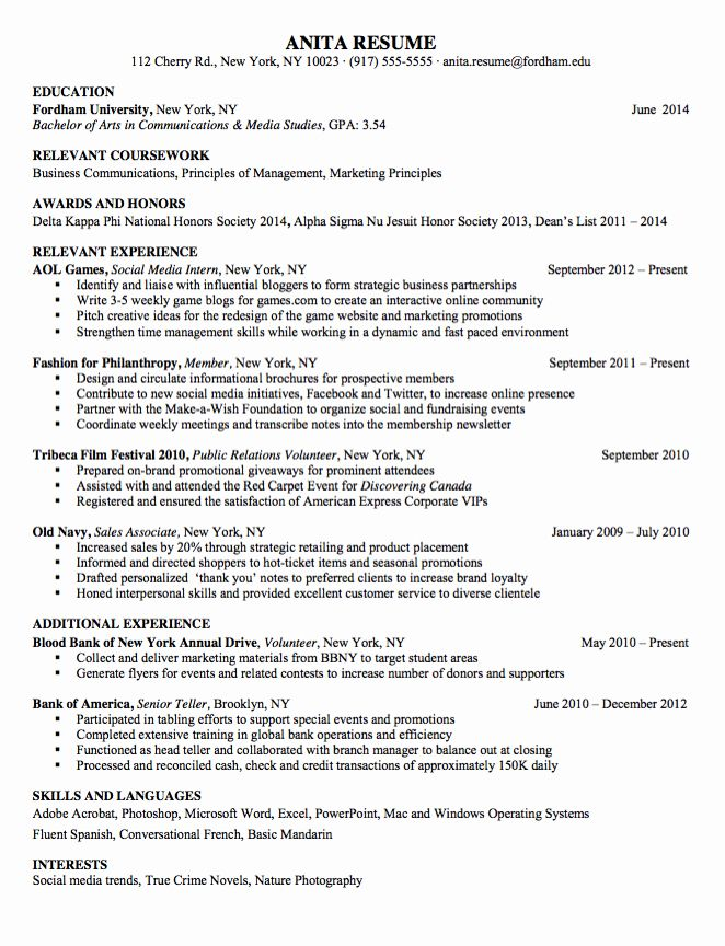 bank job description resume for position should you put your gpa on government security Resume Resume For Teller Position
