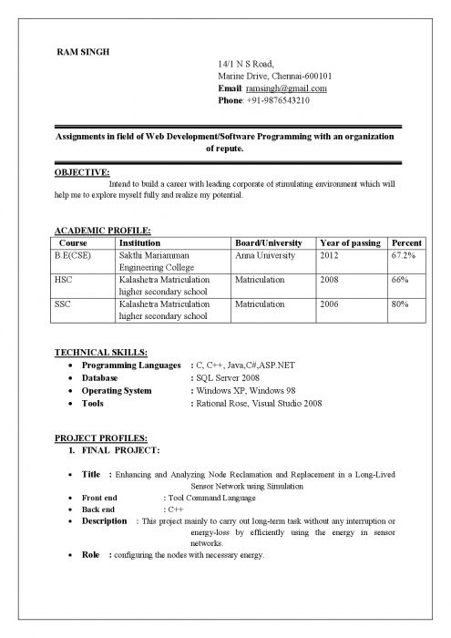 best resume format examples for freshers computer science fresher include on tutor skills Resume Resume Computer Science Fresher
