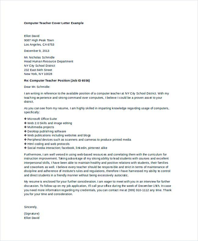 computer teacher cover letter example teaching examples for successful resume fresher Resume Resume For Computer Teacher Fresher