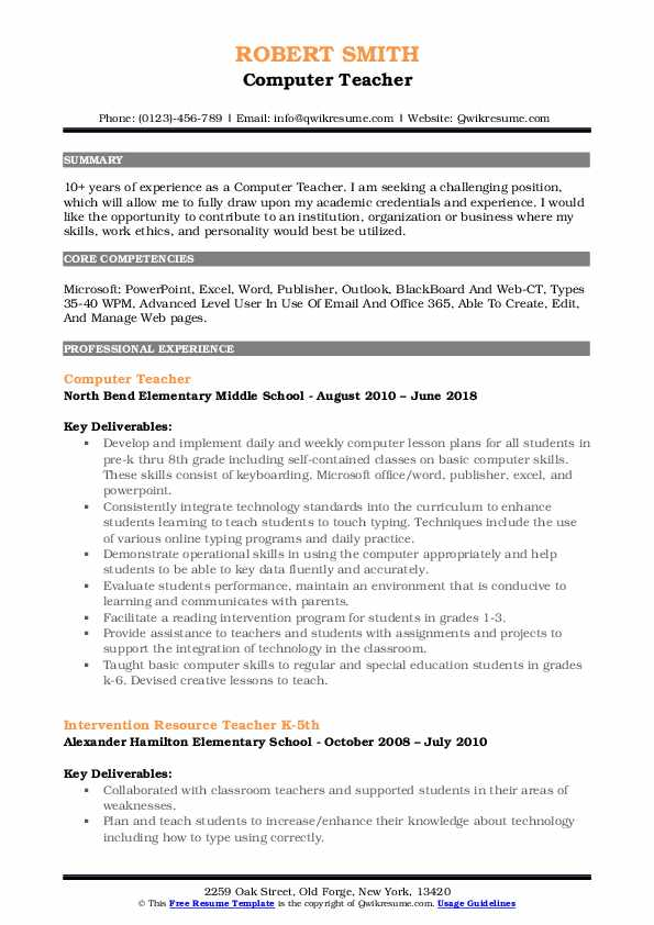 computer teacher resume samples qwikresume for fresher pdf coldfusion after school Resume Resume For Computer Teacher Fresher