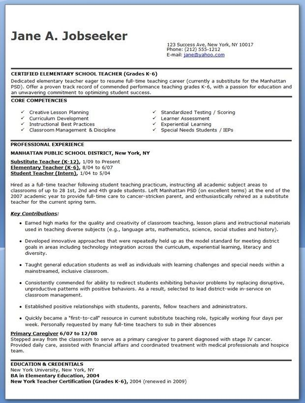 core competency in resume with example examples of competencies on lead synonym finance Resume Examples Of Core Competencies On Resume