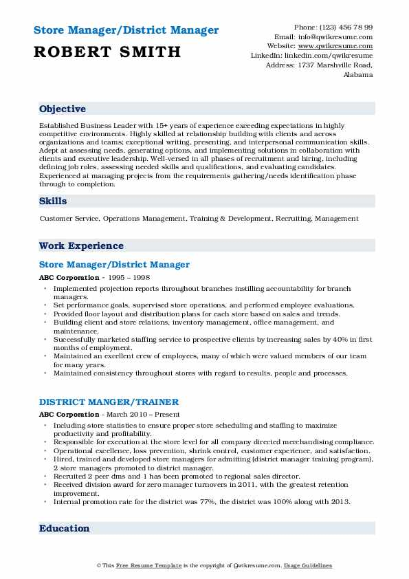 district manager resume samples qwikresume skills pdf bookkeeper example chronological Resume District Manager Skills Resume