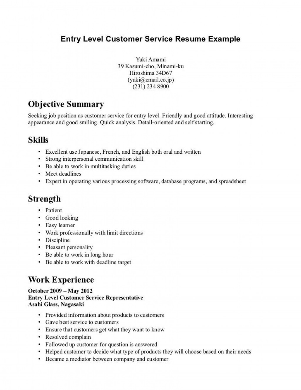 free entry level resume template addictionary marvelous photo another name for waitress Resume Entry Level Resume Template