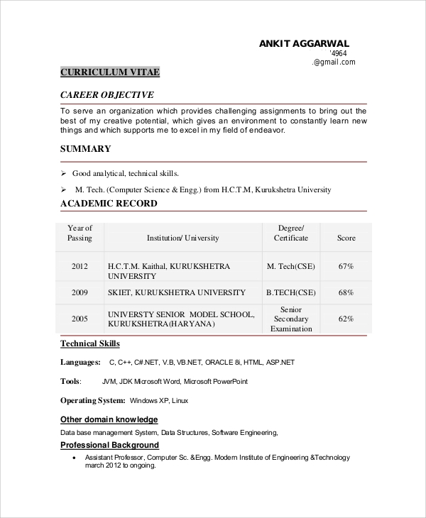 free sample objective for resume templates in ms word pdf software engineer generator Resume Software Resume Objective