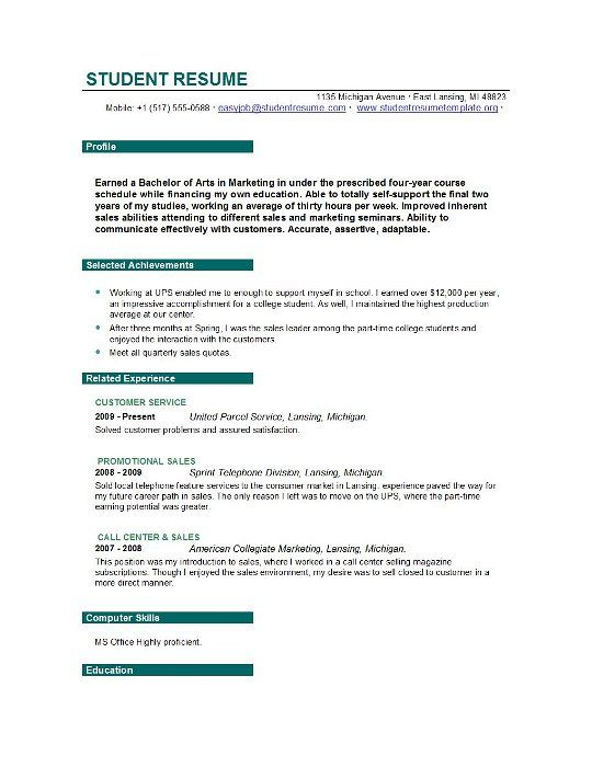 http easyjob net wp content gallery student graduate resume samples objective statement Resume Student Resume Objective Statement