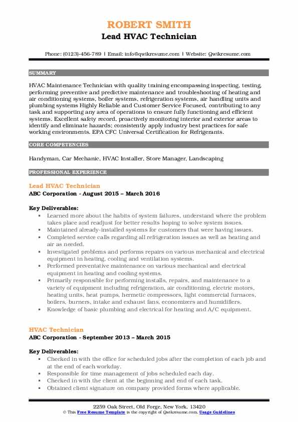 hvac technician resume samples qwikresume skills pdf computer science example butterfly Resume Hvac Technician Skills Resume