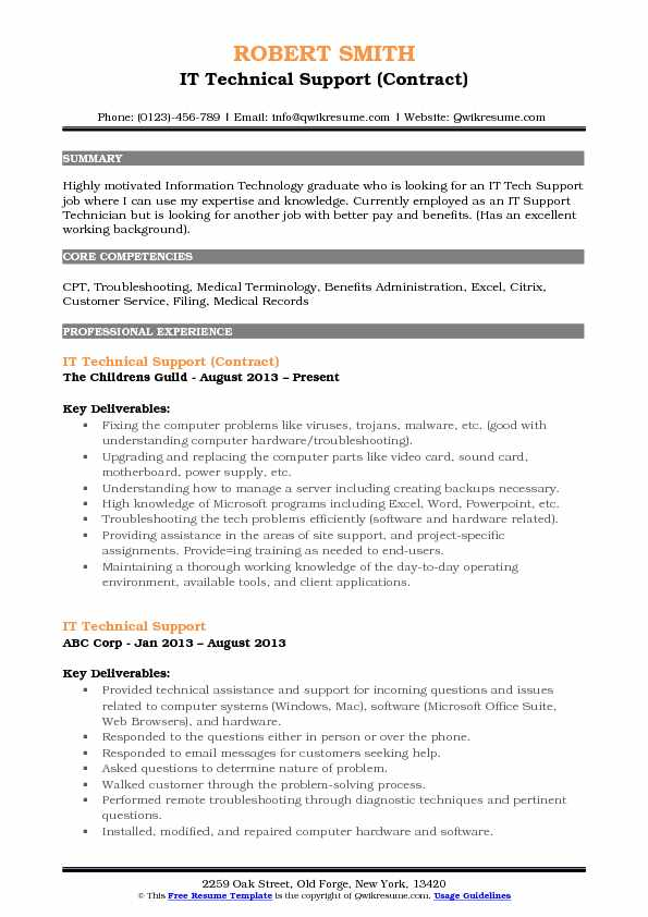 it technical support resume samples qwikresume summary pdf harvard extension school Resume Technical Support Summary Resume
