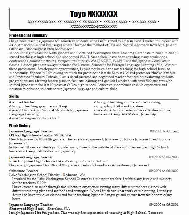 japanese teacher resume example academy of the rockies action words for business kaise Resume Japanese Resume Example