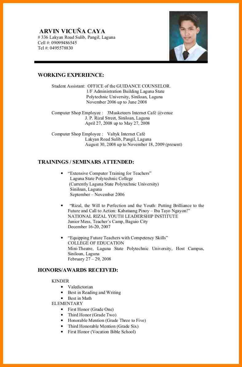 job resume examples for college students stnt high school and hloom the art of internet Resume Trainings Attended Resume Sample