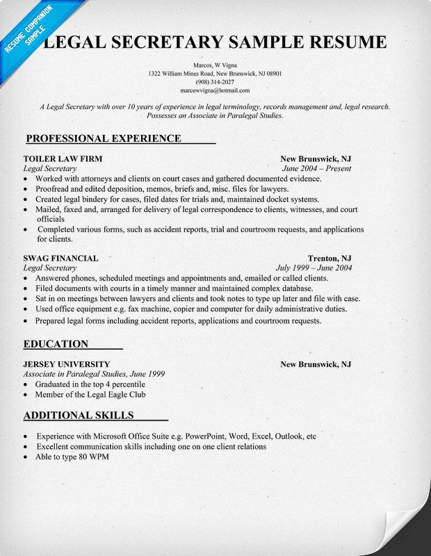 legal resume writing tips examples graphic design template secretary description law Resume Legal Secretary Resume Description