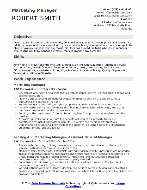 marketing manager resume samples qwikresume pdf mechanical engineer sample human Resume Marketing Manager Resume