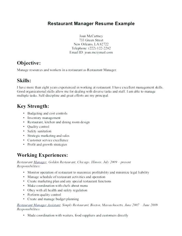 mcdonalds manager resume sample for fast food restaurant science assistant job examples Resume Fast Food Resume Objective