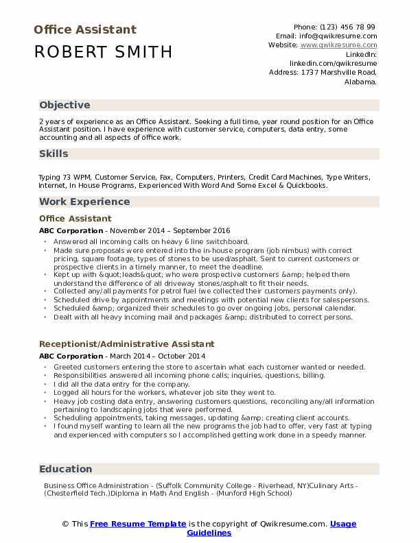 office assistant resume samples qwikresume good objectives for positions pdf layout word Resume Good Resume Objectives For Office Positions