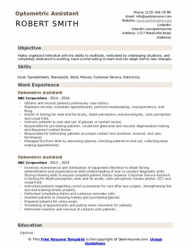 optometric assistant resume samples qwikresume pdf professional words for hireit oracle Resume Optometric Assistant Resume