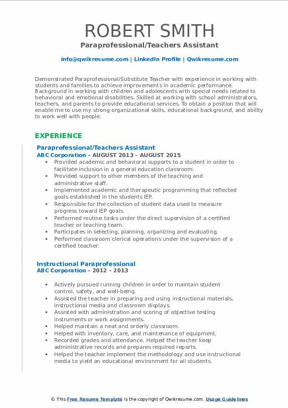 paraprofessional resume samples qwikresume skills pdf some examples of for service Resume Paraprofessional Resume Skills