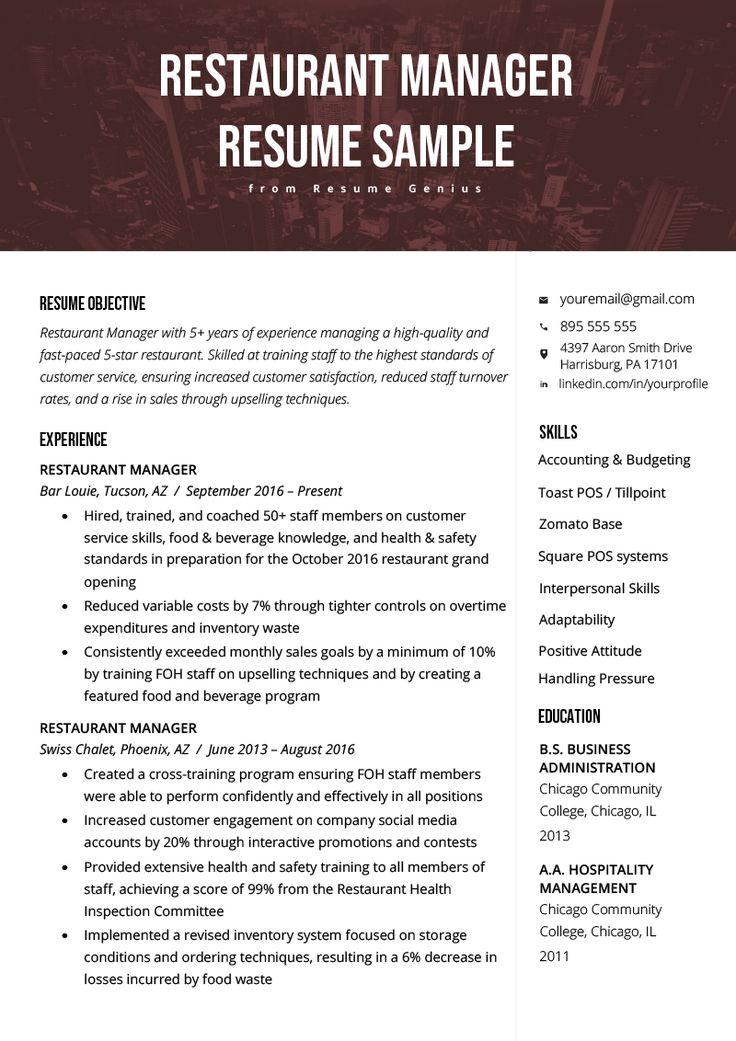 restaurant manager resume sample tips genius management dashboard talent inc writer Resume Dashboard Resume Genius