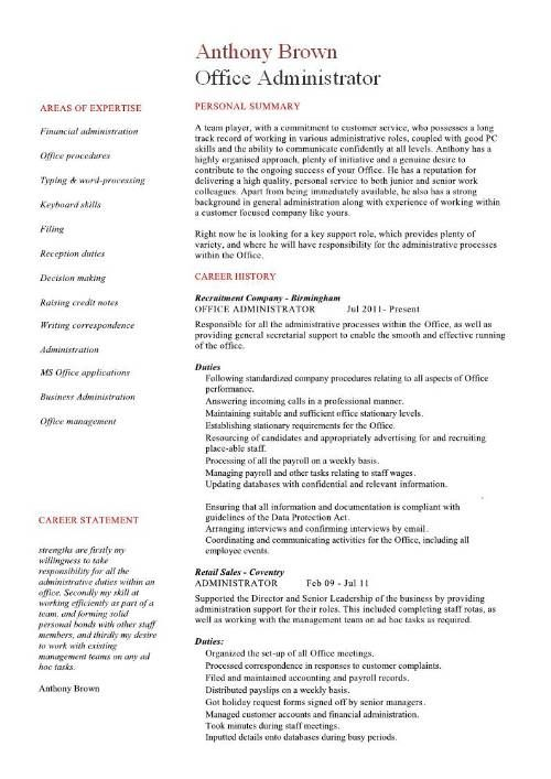 resume examples administration office manager administrator duties for professional Resume Office Administrator Duties For Resume