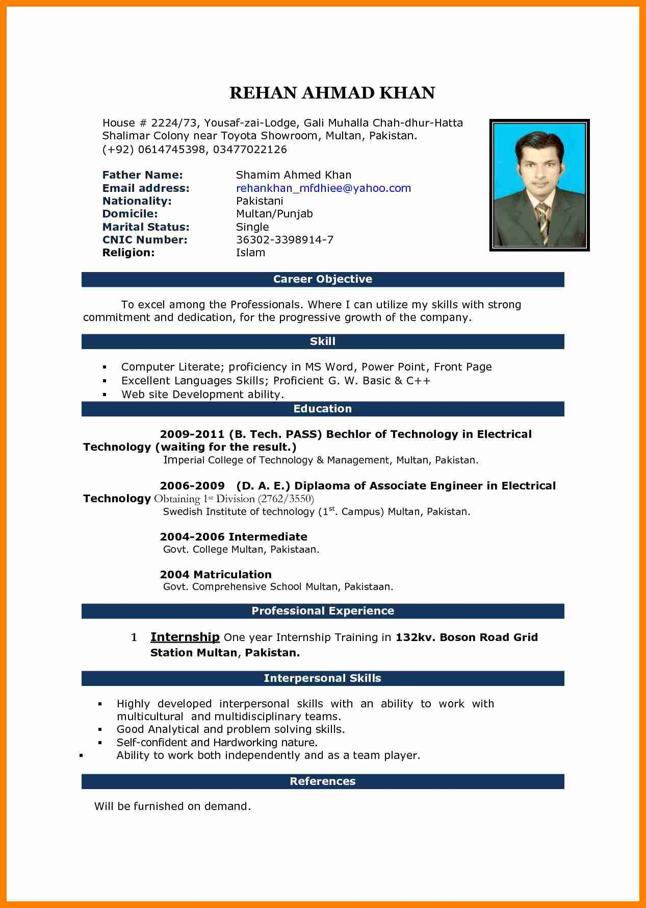 resume format for back office executive admin assistant microsoft templates free cv job Resume Front Office Executive Fresher Resume
