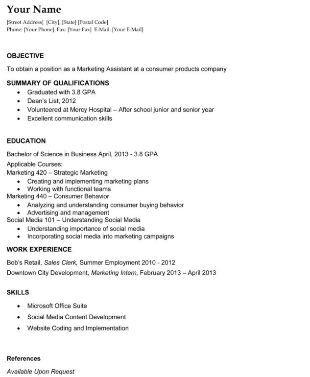 resume objective examples for any job good objectives office positions email format Resume Good Resume Objectives For Office Positions