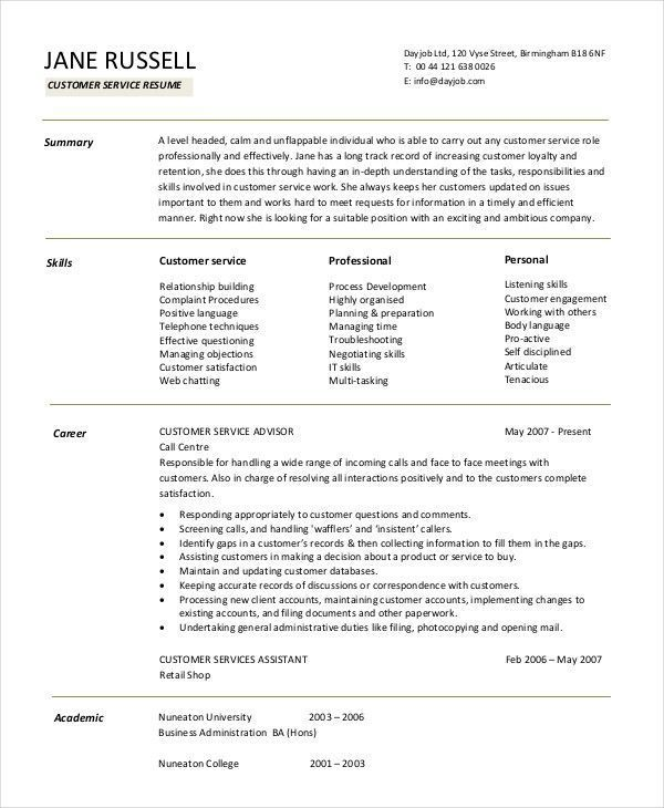 retail customer service resume manager are you looking for sample of cust objective job Resume Job Objective For Resume Customer Service