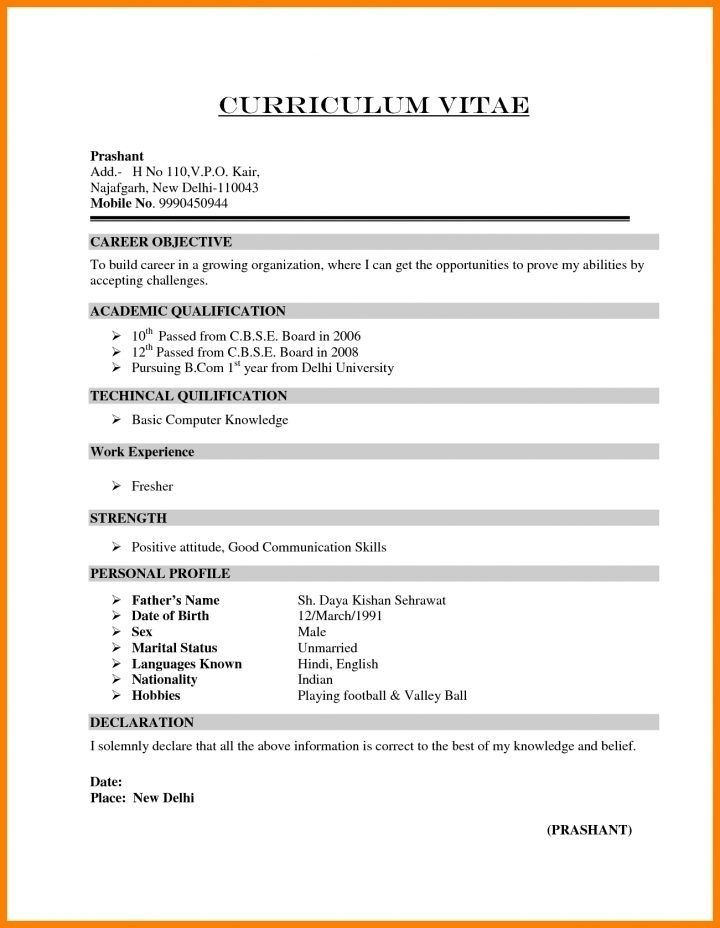 sample resume format for freshers job simpl in fresher 12th pass business template Resume Resume Format For Fresher 12th Pass