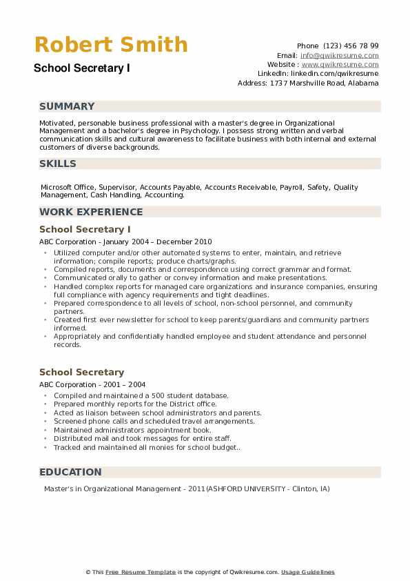 school secretary resume samples qwikresume sample for position pdf call electrical Resume Sample Resume For School Secretary Position
