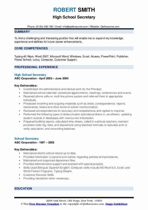 school secretary resume samples qwikresume sample for position pdf electrical engineering Resume Sample Resume For School Secretary Position