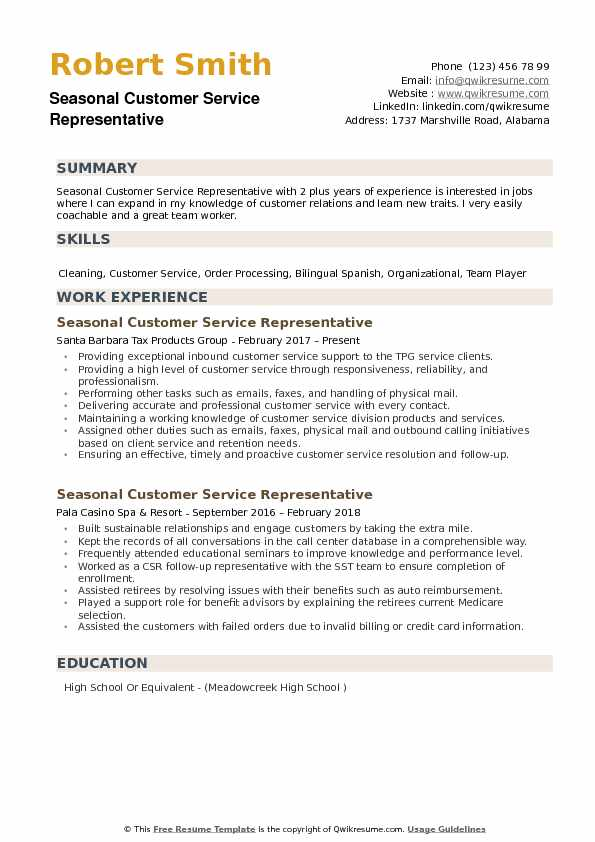 seasonal customer service representative resume samples qwikresume for work pdf art Resume Resume For Seasonal Work
