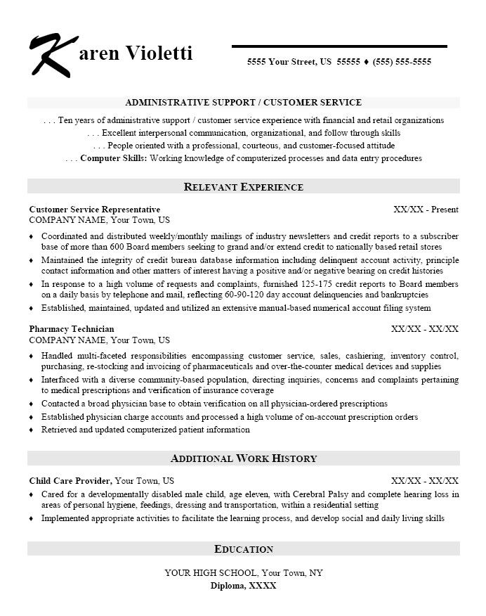 skills based resume template administrative assistant sample customer service job Resume Resume Skills For Office Job