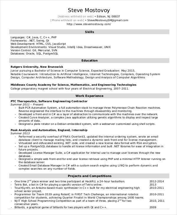 software engineer resume example free word pdf documents downlaod premium templates entry Resume Entry Level Software Engineer Resume Sample