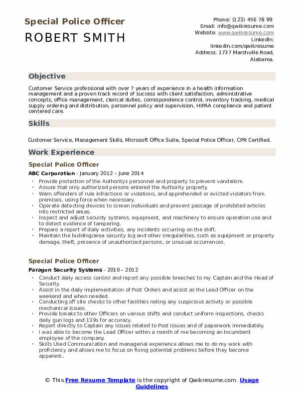 special police officer resume samples qwikresume forces pdf cashier experience Resume Special Forces Officer Resume