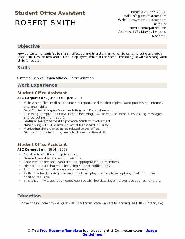 student office assistant resume samples qwikresume skills for job pdf organization Resume Resume Skills For Office Job