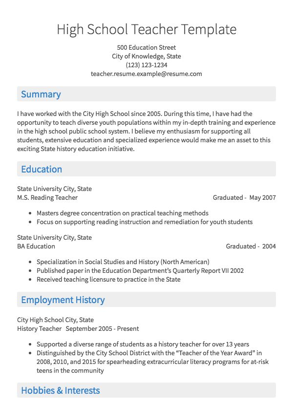 substitute teacher resume samples all experience levels on excellent career objective for Resume Substitute Teacher On A Resume