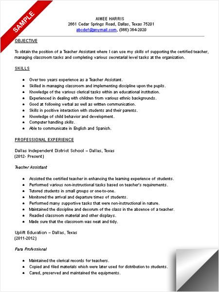 teacher assistant resume sample objective skills examples preschool material expeditor Resume Assistant Resume Sample