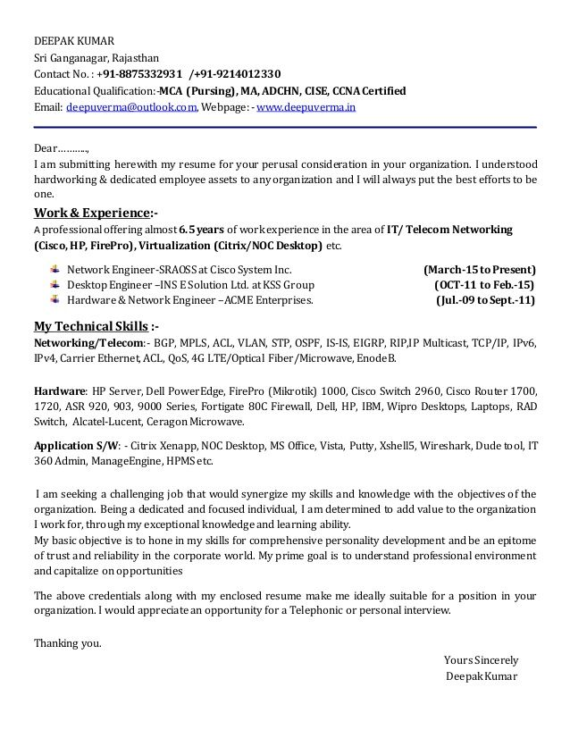 telecom network engineer resume best examples noc personality summary for taxi driver Resume Noc Network Engineer Resume