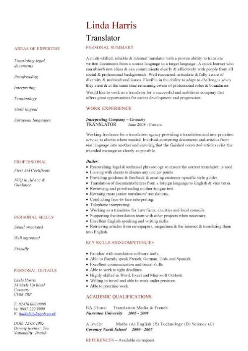 translator cv sample technical resume pic template including education on webpage for Resume Technical Translator Resume