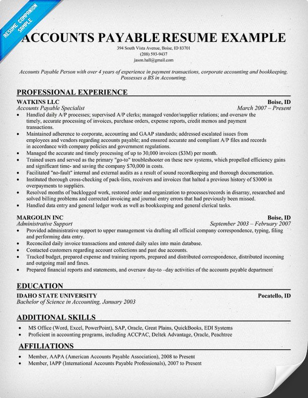 accounting resume writing tips accounts payable examples objective good design Resume Accounts Payable Resume Objective