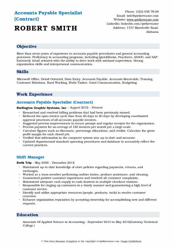 accounts payable specialist resume samples qwikresume objective pdf scan ats Resume Accounts Payable Resume Objective