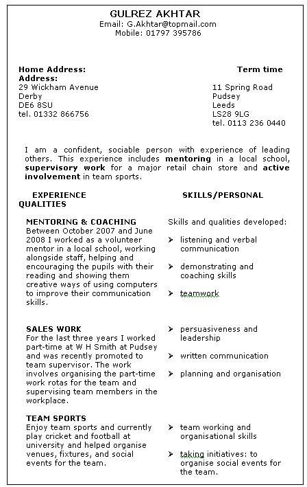 achievement based cv examples buscar con google resume skills section perfect example Resume Skills Based Resume Example