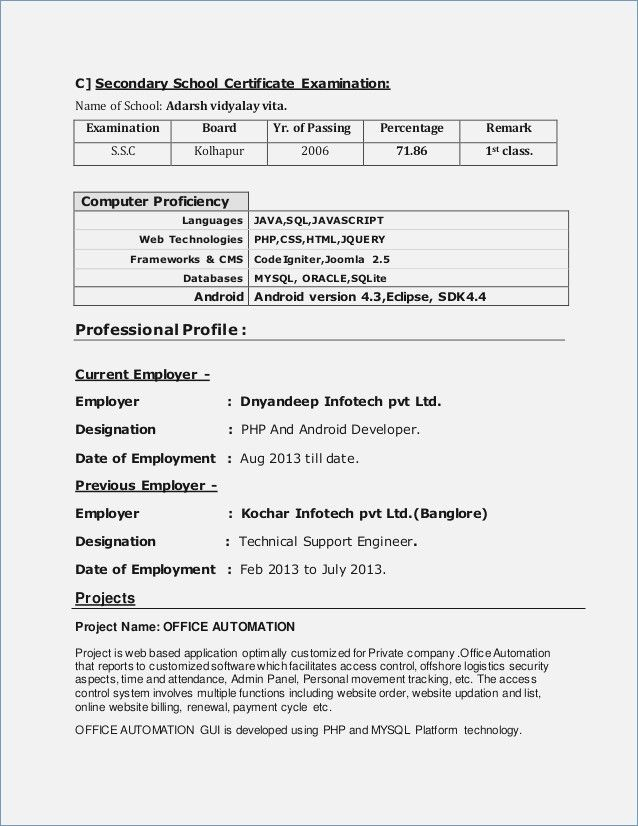 android developer resume for you years experience react native data entry clerk web Resume Android Resume For 2 Years Experience