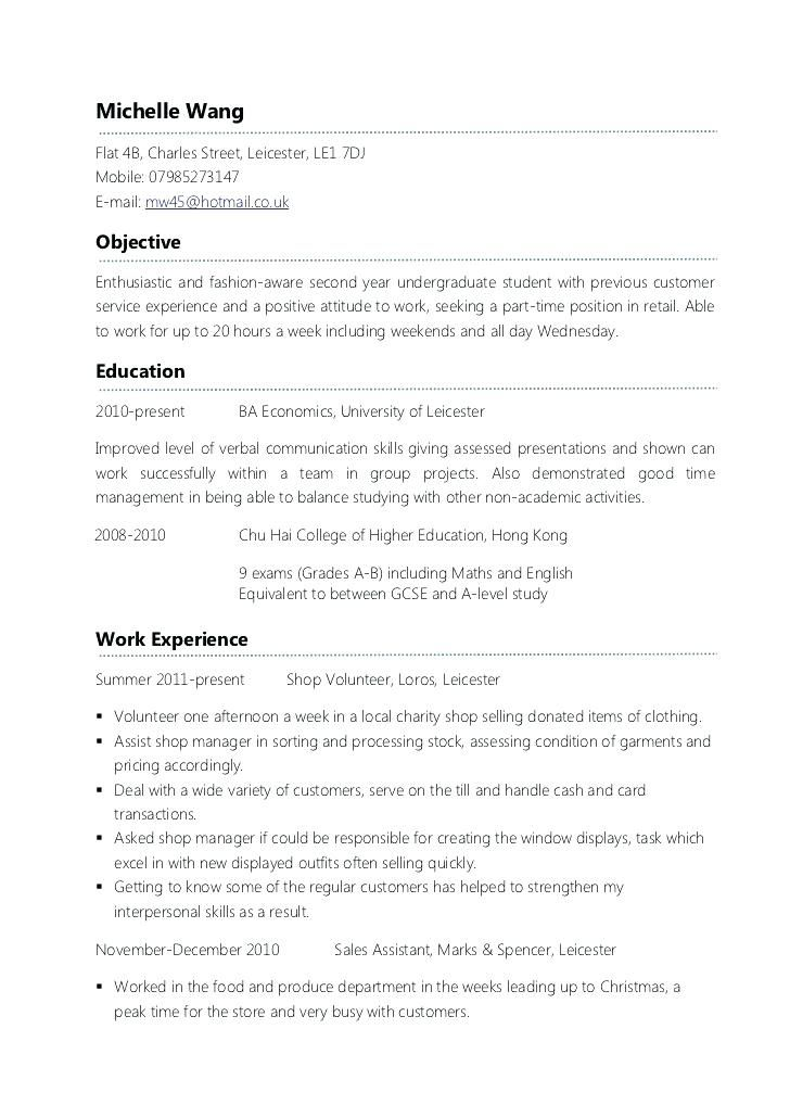 basic job resume examples part time template first inside for samples second simple open Resume Second Job Resume Examples
