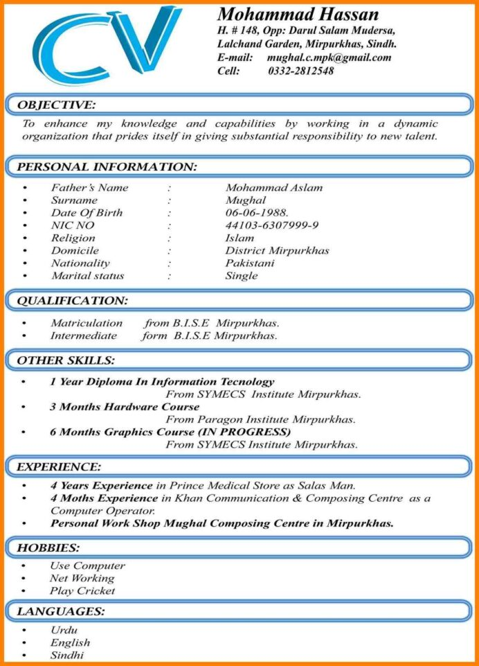 best cv format word document dialysis nurse template file in resume for freshers job Resume Resume Template Word File