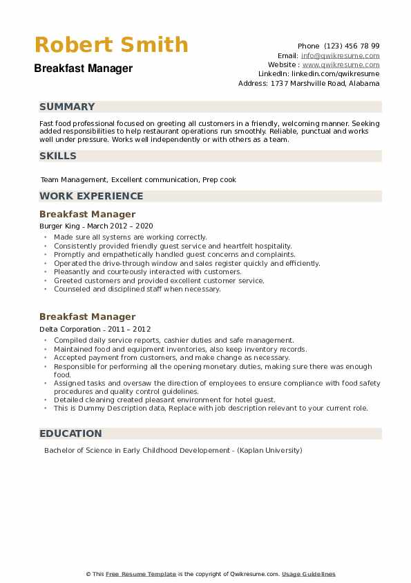 breakfast manager resume samples qwikresume burger assistant pdf core functional great Resume Burger King Assistant Manager Resume