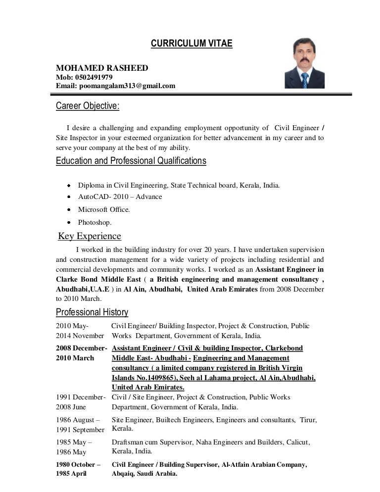 civil engineer inspector objective for resume engineering conversion gate02 thumbnail Resume Objective For Resume Civil Engineering
