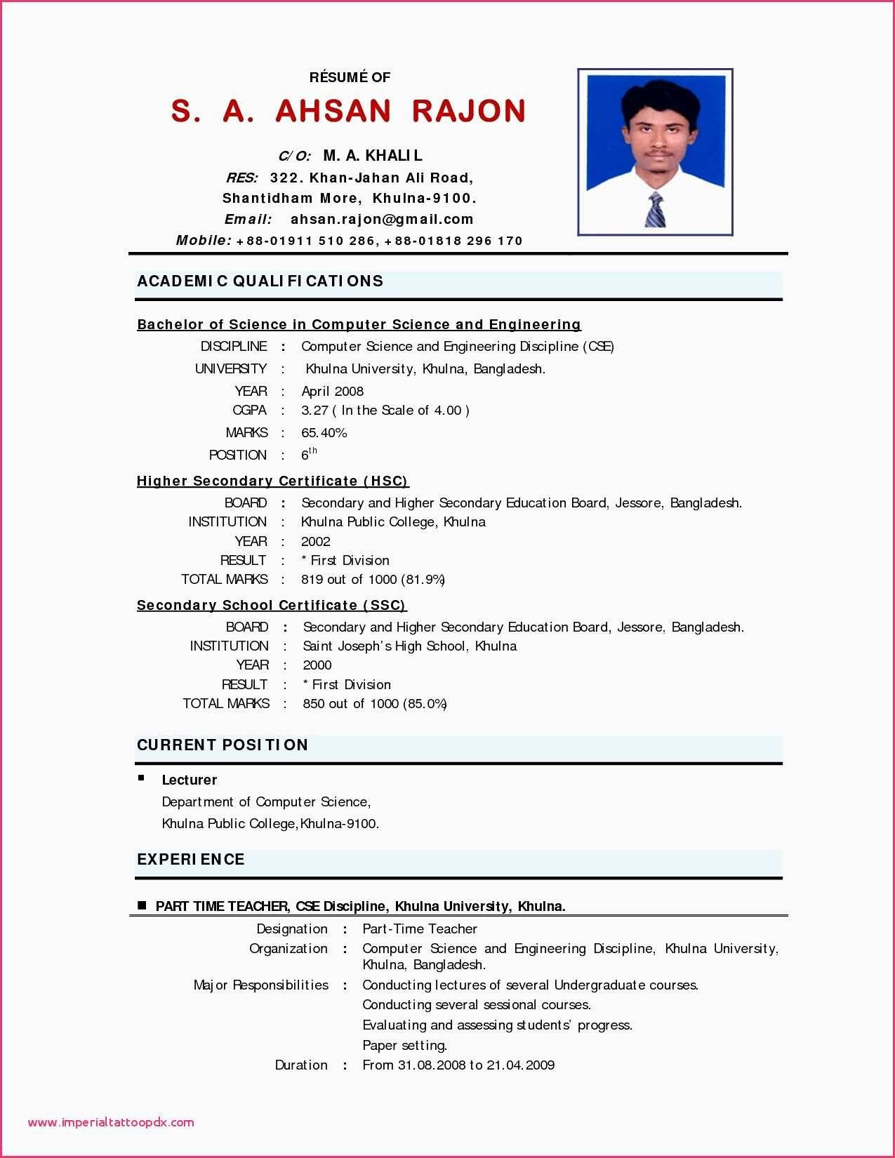 computer science student resume no experience inspirational professional puter resum best Resume Resume Hands On Experience