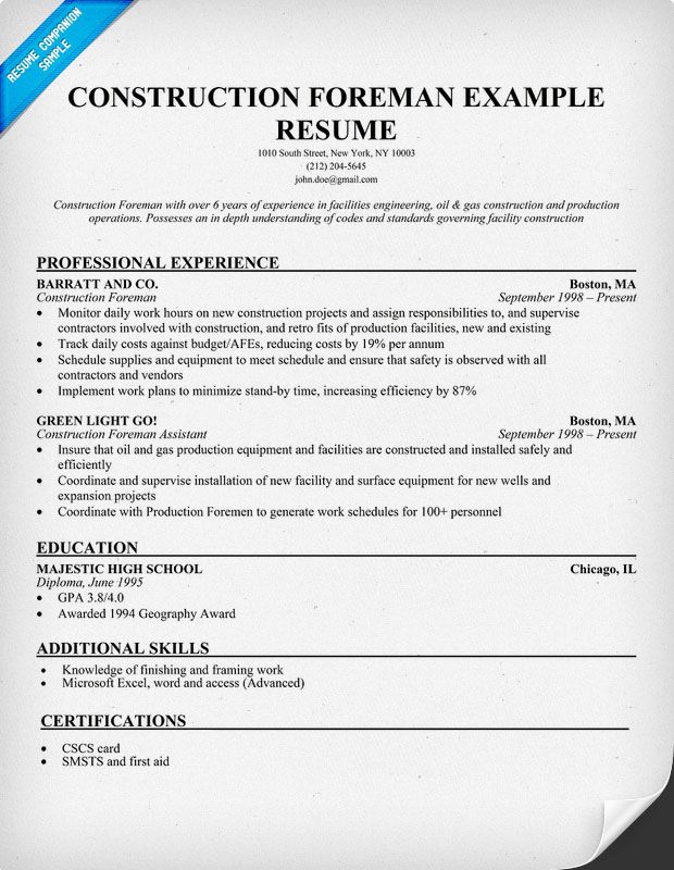 construction resume writing tips engineering software examples foreman search engine Resume Construction Foreman Resume